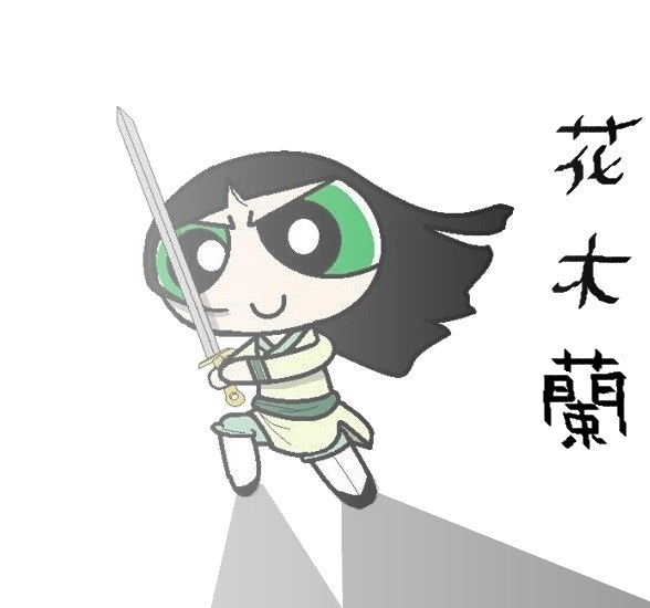 Buttercup as Mulan - request for hamursh by alitta2
