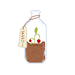 [F2U] cherry in a bottle by minin-taetae