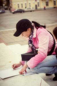 I-rina's Profile Picture