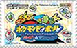 Pokemon Pinball Stamp by todd18
