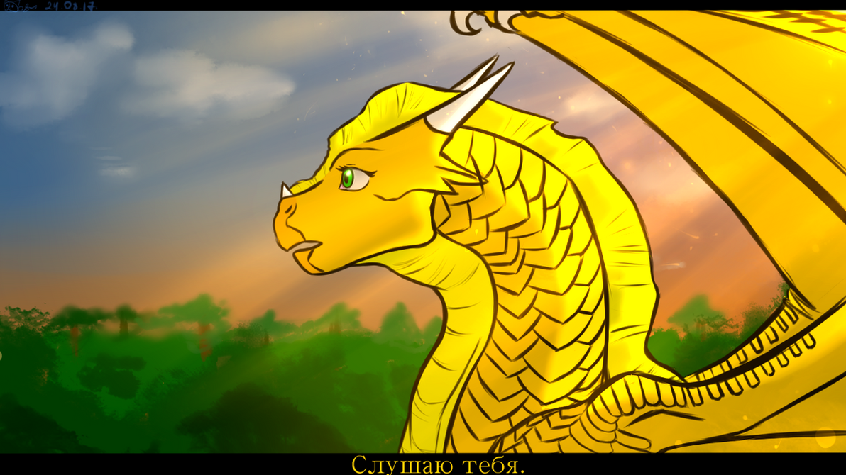 Sunny Wings Of Fire