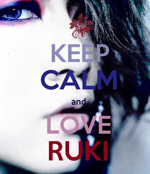 Love Ruki I by DFrohlic