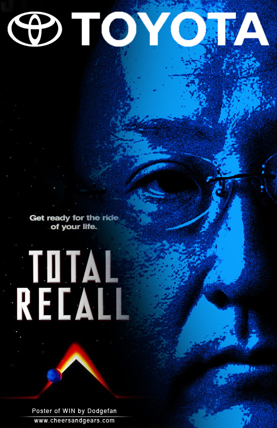 Total_Recall_by_Kimura_Shinjiru.jpg