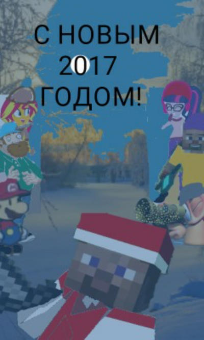 HAPPY NEW YEAR 2017 !!! by Artem2003