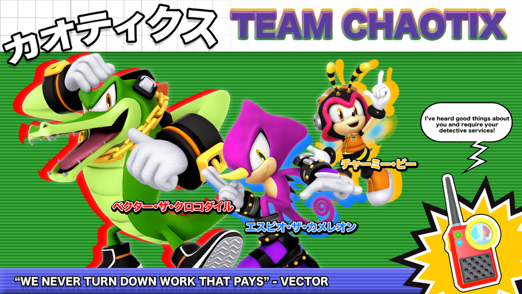 Team Chaotix Wallpaper | www.pixshark.com - Images ...