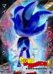 Another Sonic X Dragon Ball Super Render Preview