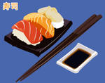 Another Vectorial Sushi
