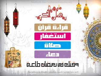 Waktak Fy RamadanTa3a