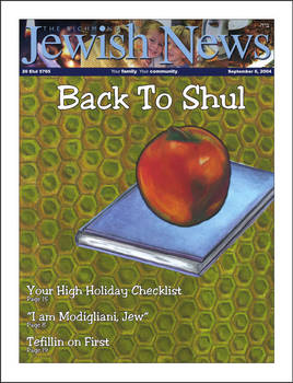 My Jewish News cover