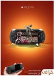 PSP-Khazaee Shoping