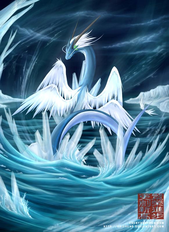 Azure Dragon by Grishend