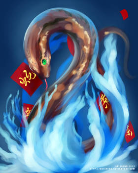Happy Lunar New Year 2013
