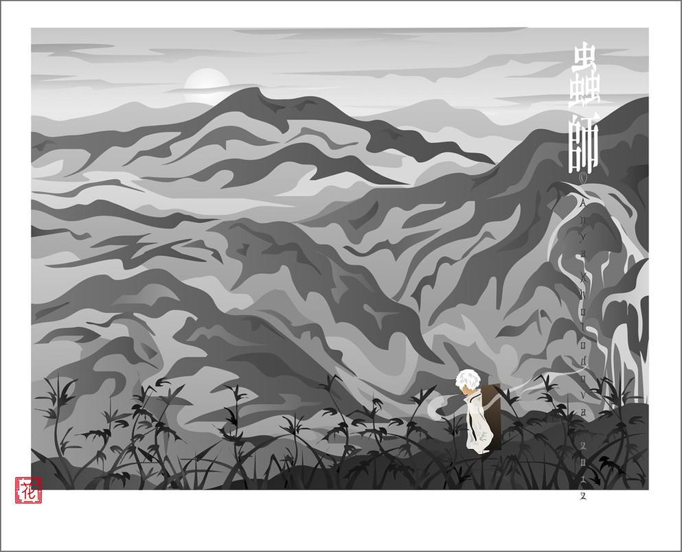 Mushishi - Through sandstorms and hazy dawns by broom-rider