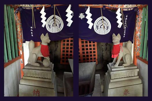 Inari temple, Tokyo