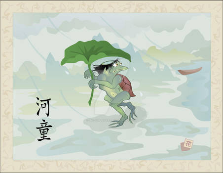 Kappa under a leaf