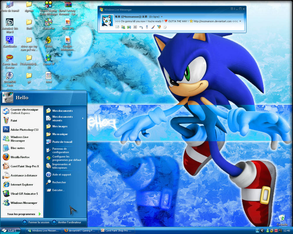 Desktop 2007 - 2