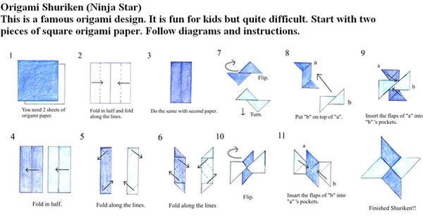 Как сделать из 1 бумаги сюрикен из 91