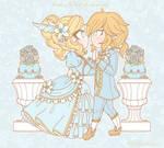 +.: Silent Princess :.+ by PinkHyrulePrincess