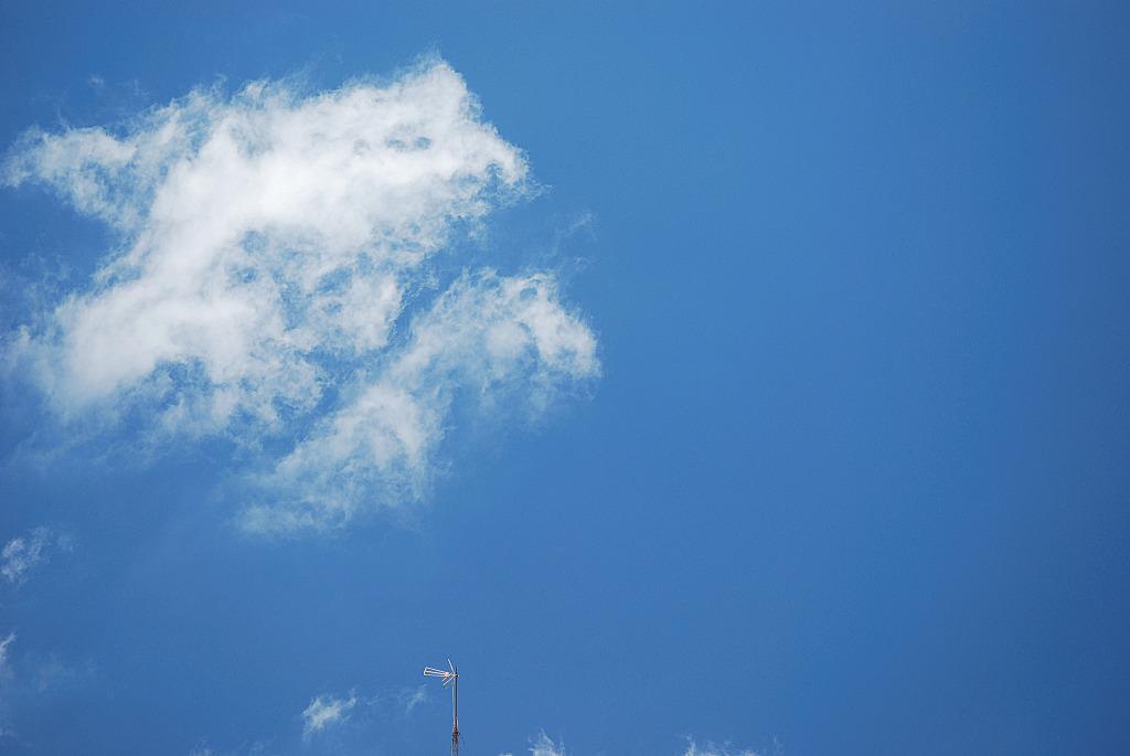 Random blue sky No. 1