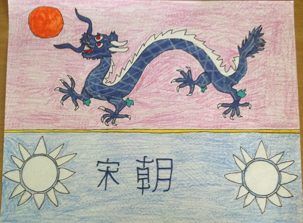Song Dynasty's Flag by KawaiiVocaloidLover1 on DeviantArt