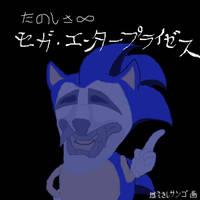 Fun is Infinite at Sega Enterprises by embercoral