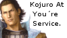 Sengoku Basara Kojuro At You're Service Stamp by Oushuu