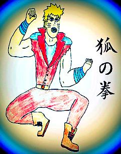 Kitsune no Ken by KyuushinArtist
