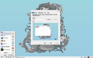 My HmmXP Mod - Sparkle by Sanly