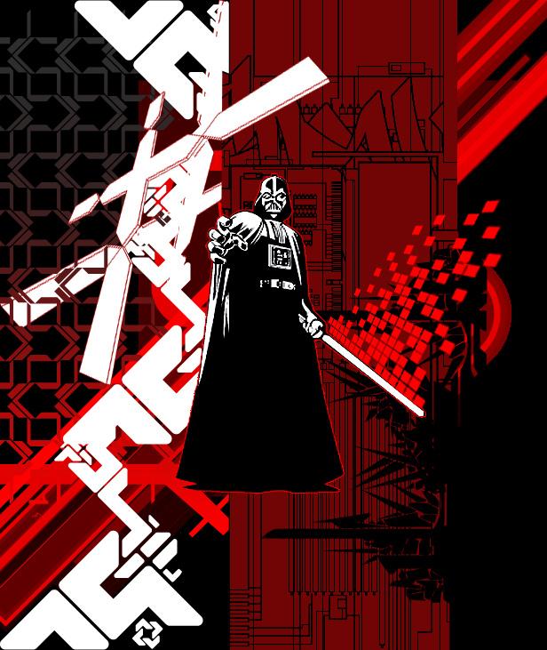 Vader-ade
