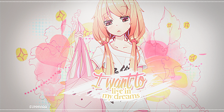 Signature #4 - Dreams by Sunhwaa