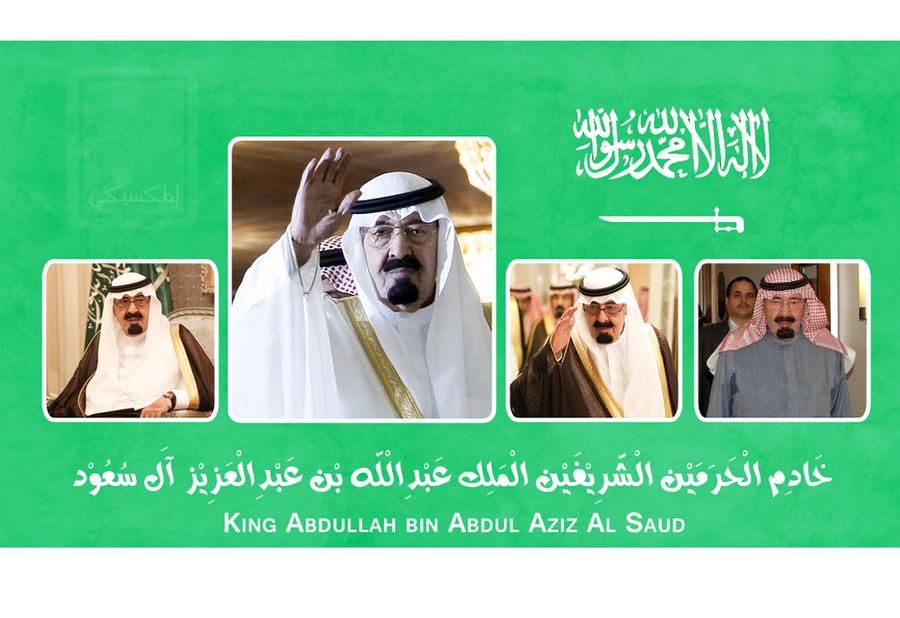 السعودية king_abdullah_bin_abdul_aziz_by_thamir-d2xtiup.png