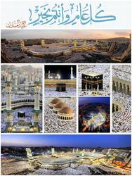 ID  Eid  ,  Fitr 1431 by thamir
