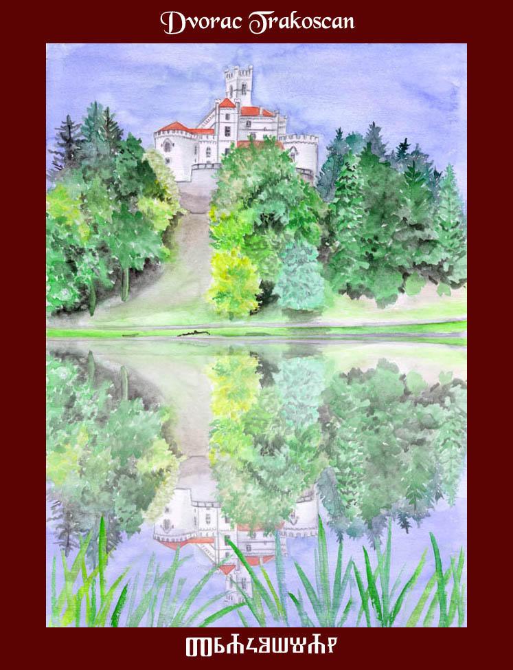 Castle Trakoscan by nejna