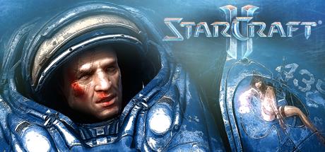 Steam Grid image: Star Craft 2 by badtrane