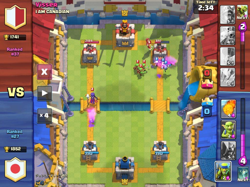 скачать бесплатно взлом clash royale 1.2.6 #4