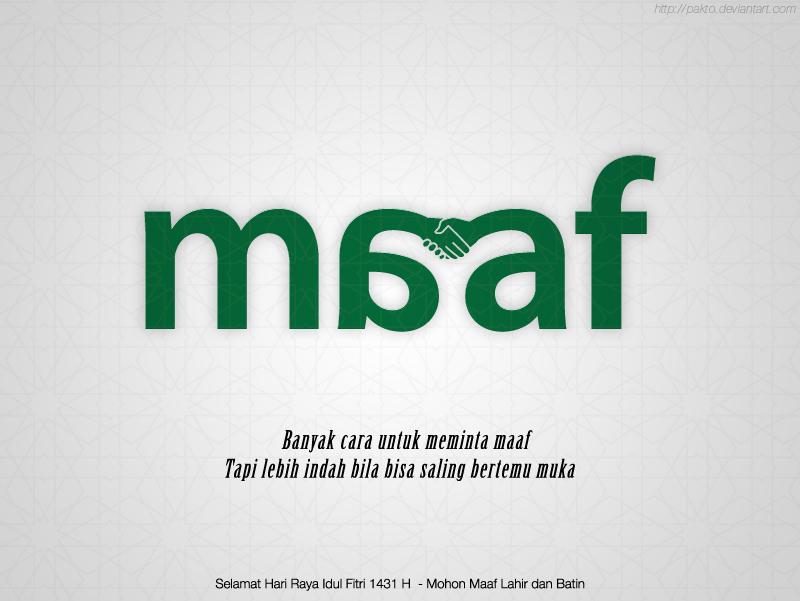 Image Result For Minal Aidin Wal