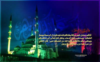 Ramadhan Kareem by ROo7i