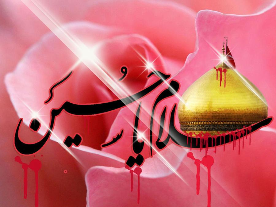 Ya Hussain Wallpapers 2012 ya hussain a.s by ifti...