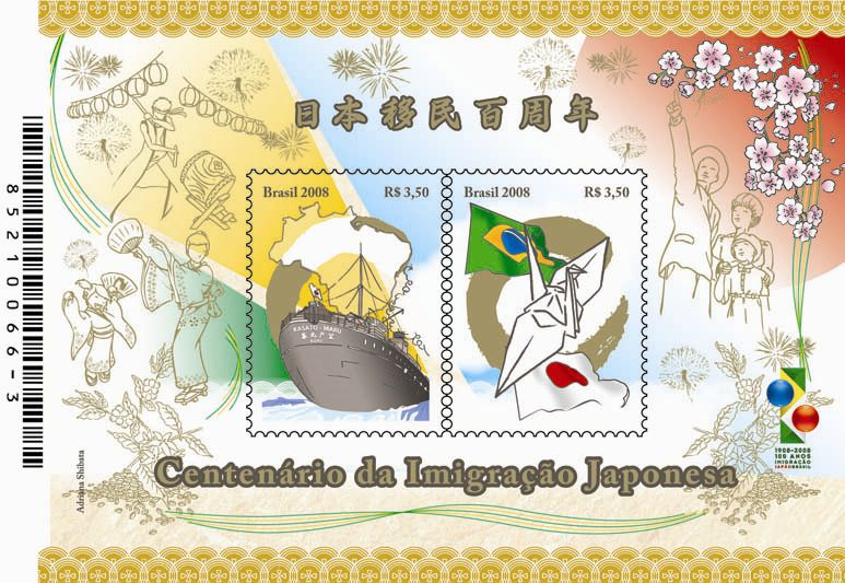 Stamp - Japanese Immigration by Kemys
