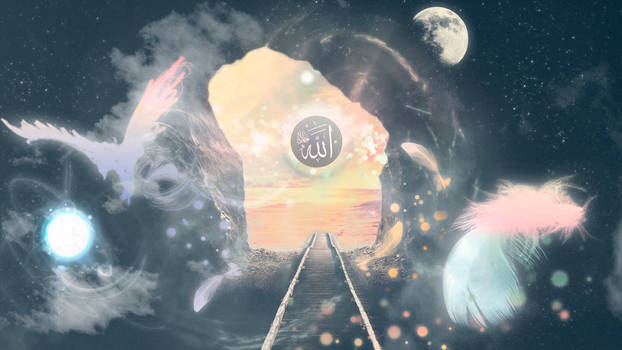 The Inevitable Way to Allah