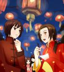 APH happy lantern festival 2