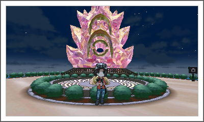 Me at Anistar City