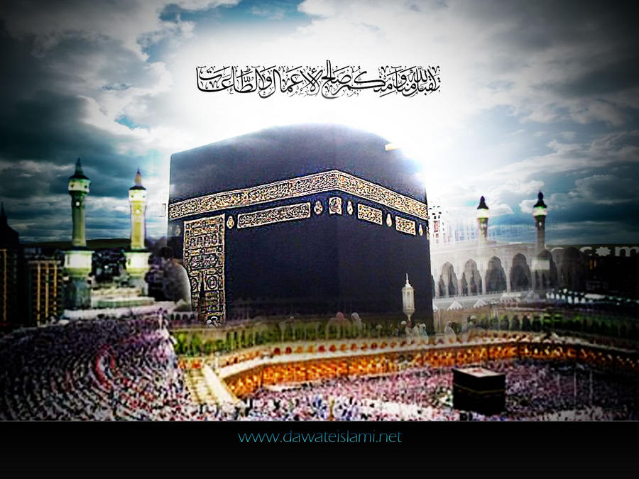 http://img15.deviantart.net/5af2/i/2010/313/9/7/hajj_eid_adha_wallpaper_01_by_sheikhnaveed-d32hq7v.jpg Hajj Wallpaper Free Download