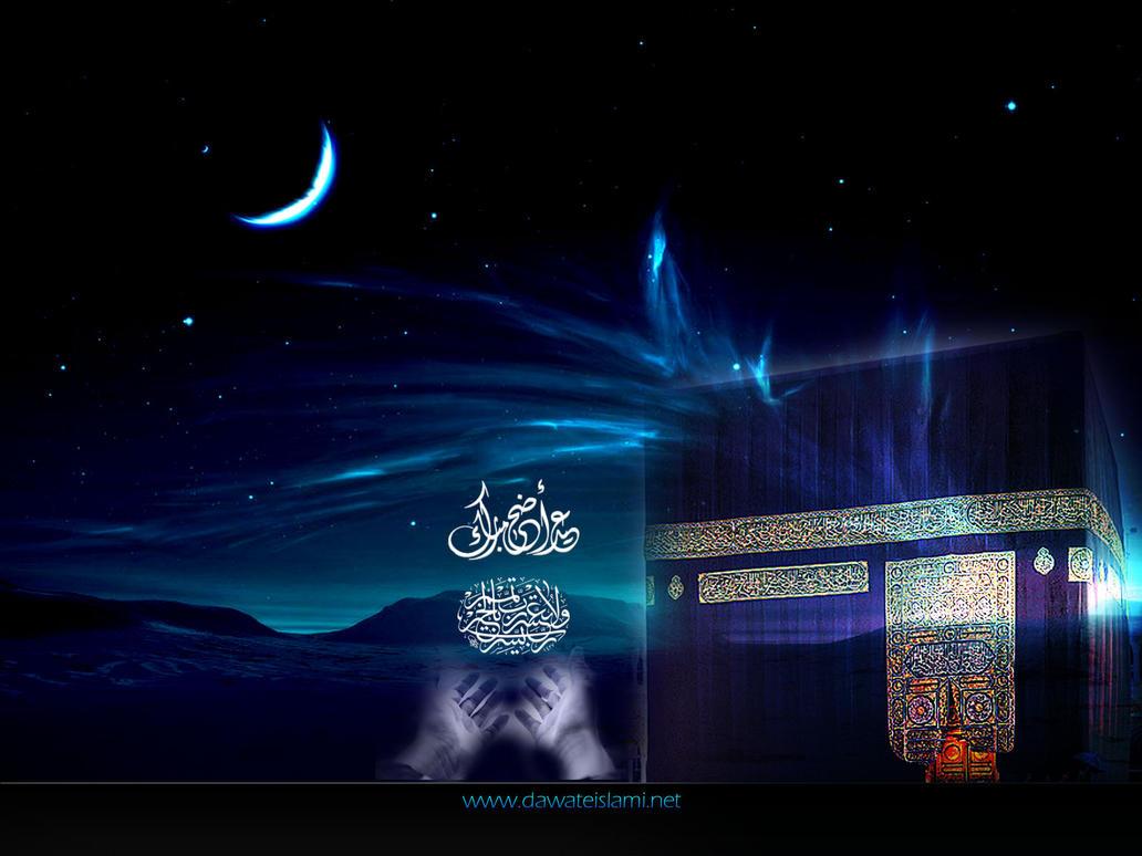 hajj eid adha wallpaper 03 by sheikhnaveed d32hqep - ~Winner oF Islam comp..Sep..2011~