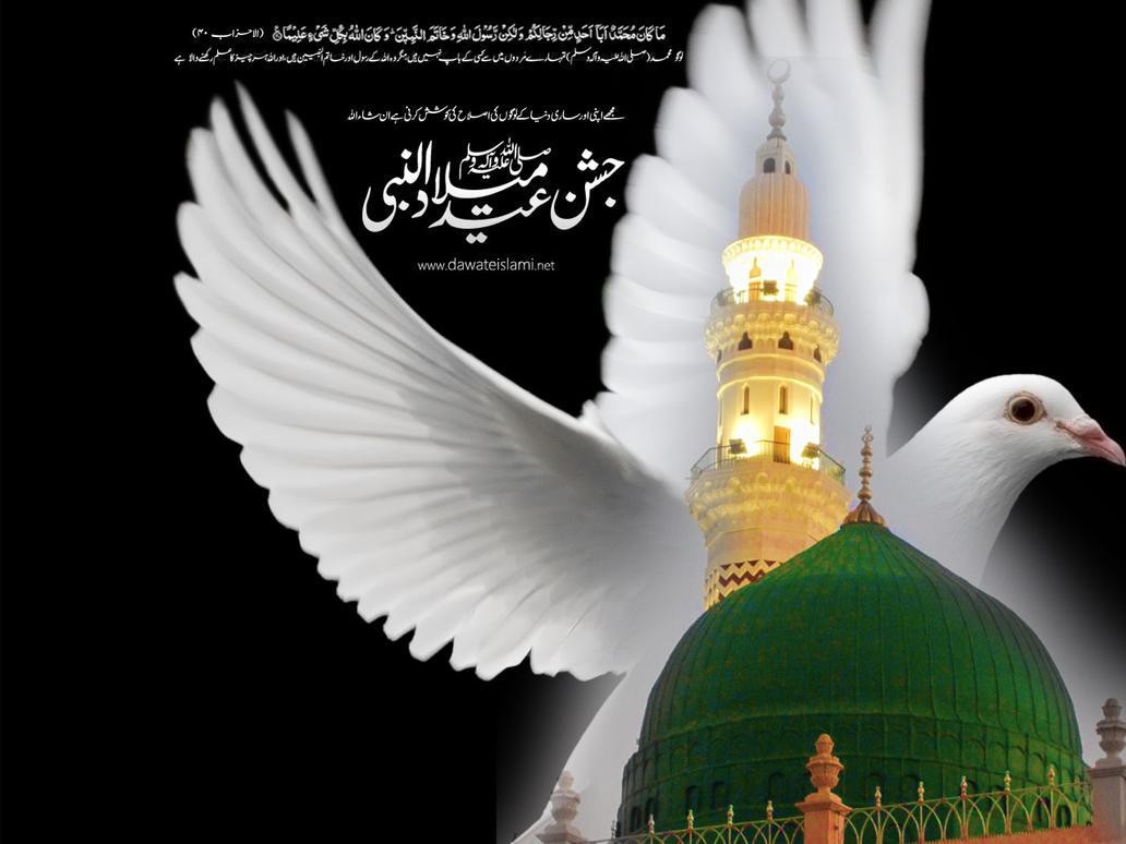 Eid Milad un Nabi Mubarak : UAE declares Eid Milad un Nabi