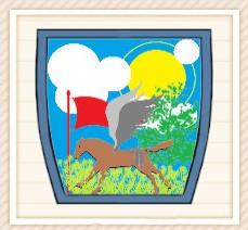 Alicia Online Guild Logo #1 by KawaiiDragons