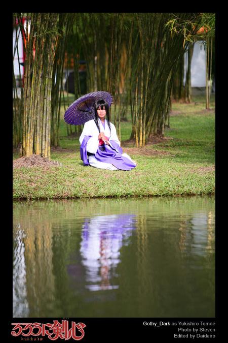 Tomoe: The Gentlewoman by Daidairo