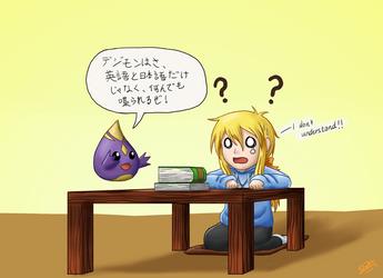 DW: Speak English Please by Daidairo