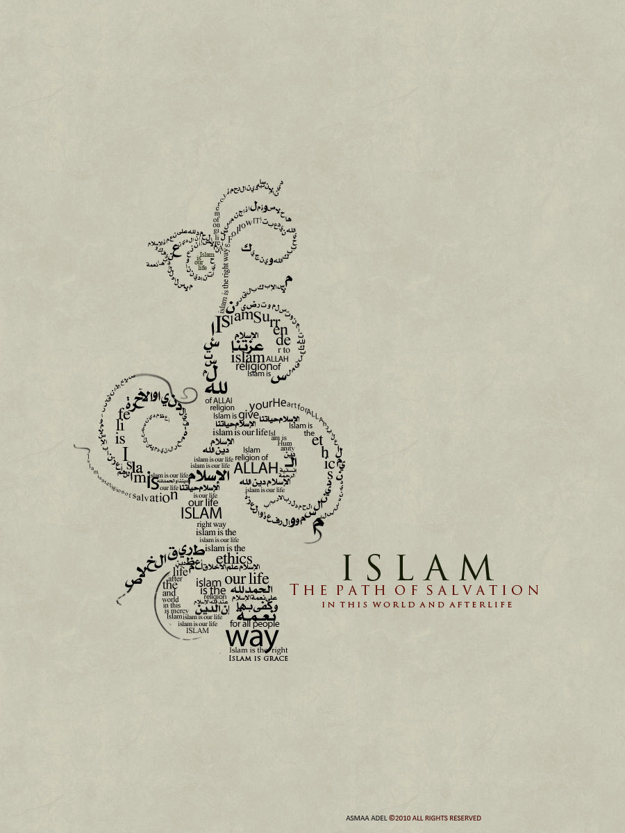 Islam is a religion of mercy by missasma