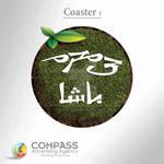 Moharram Basha Coaster